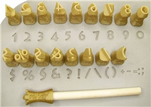 Relyef Pottery Tools Set of Lithos Numerals 10mm