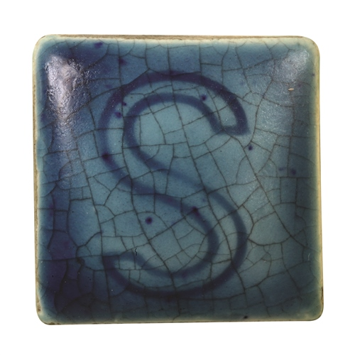 Spectrum 140 Blue Earthenware Crackle Glaze  - Click to view larger image