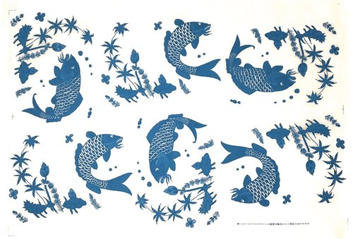 Scarva Koi Pond  - Click to view larger image