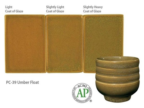 AMACO PC-39 Umber Float Powder Kilo  - Click to view larger image